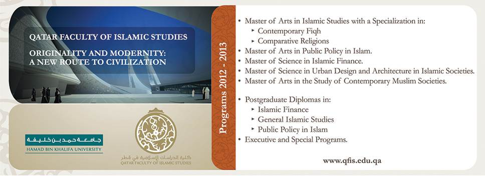 Qatar Faculty of Islamic Studies (QFIS)