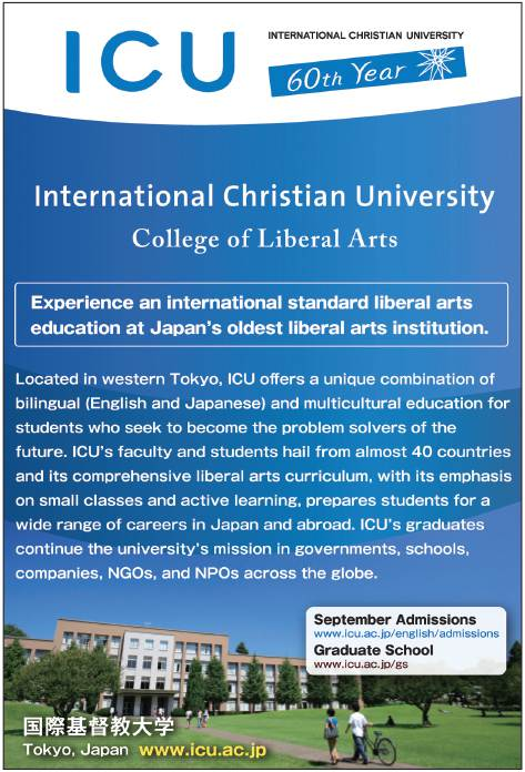 International Christian University (ICU)