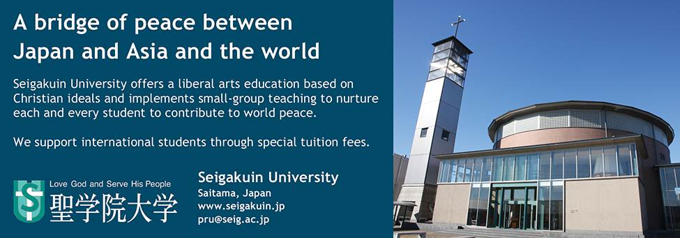http://www.seigakuin.jp/english/index3.html