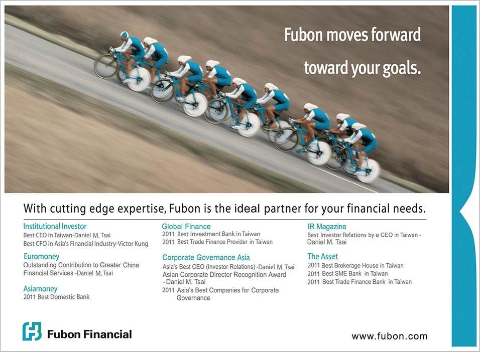https://www.fubon.com/financialholdings/home/index.html