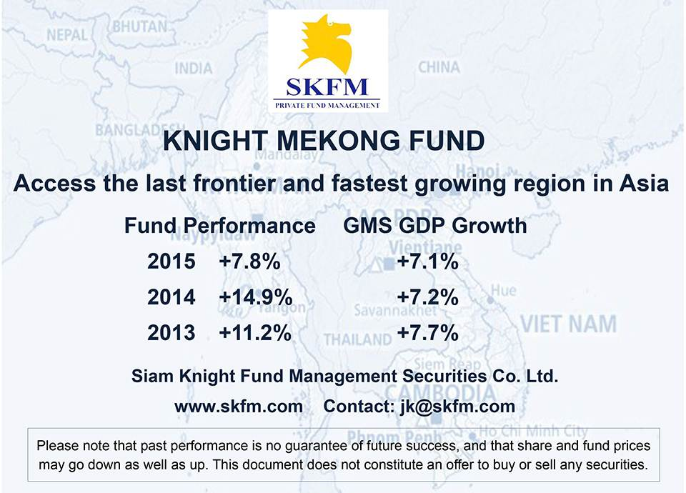 Siam Knight Fund Management Securities Co., Ltd
